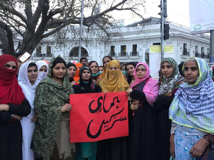 #WhyIMarch: Aurat March Protesters Don't Need to Explain Themselves