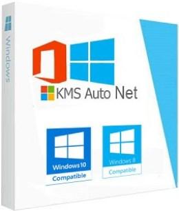 KMSAuto Net 2016 V1.4.9