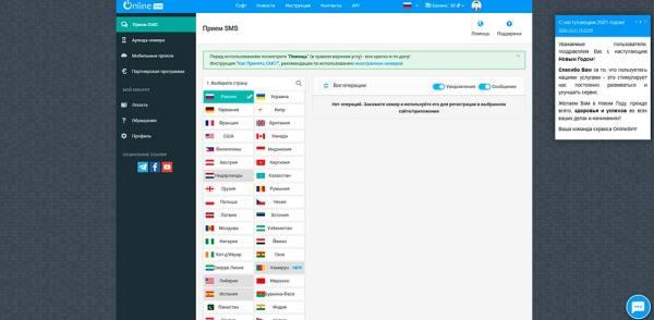 есплатные аккаунты вк - сервис виртуальных номеров