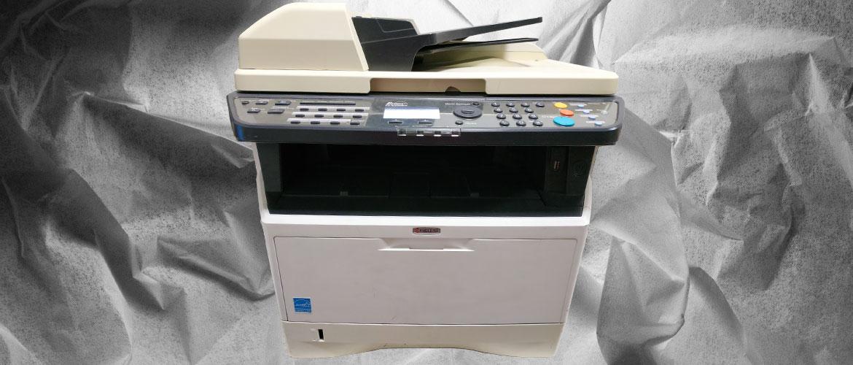 Застревает бумага в МФУ Kyocera при двусторонней печати