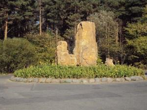 Changchun National Park