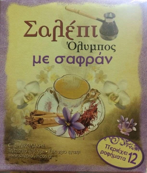 Salepi - Sahlep mit Safran aus Griechenland