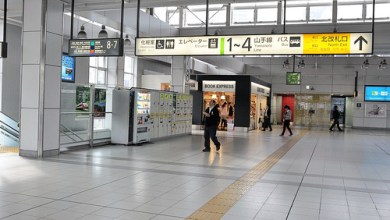 Photo of 一個人的日本行 Part2 有樂町 MUJI 無印良品旗艦店