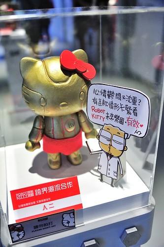 ROBOT KITTY未來樂園 跨界潮流合作-人二