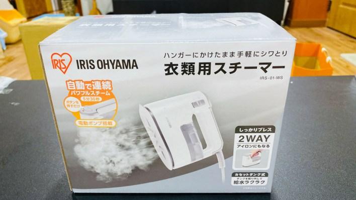 日本 IRIS Ohyama 大蒸氣熨斗 IRS-01 外盒正面
