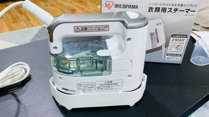 IRS-01-WS 大蒸氣熨斗背面