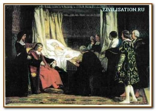 Картинки по запросу фото завещание королевы изабелла I