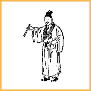 推背圖 預言》第五十九象【世界大同天下平】
