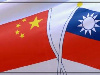 台湾,画像