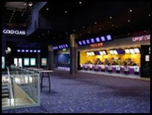 ワーナーマイカルシネマ多摩センター,画像