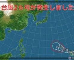 台風26号,画像
