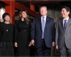 トランプ大統領,うかい亭,画像