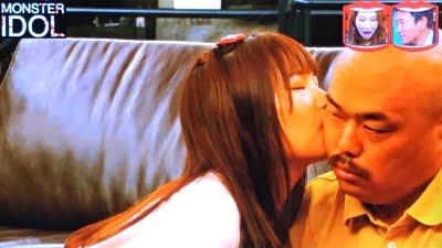 モンスターアイドルヒナタのキス画像