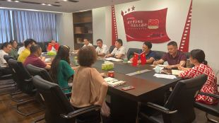 Party branch of Jiaxing Film Group held party history study and training special organization life meeting