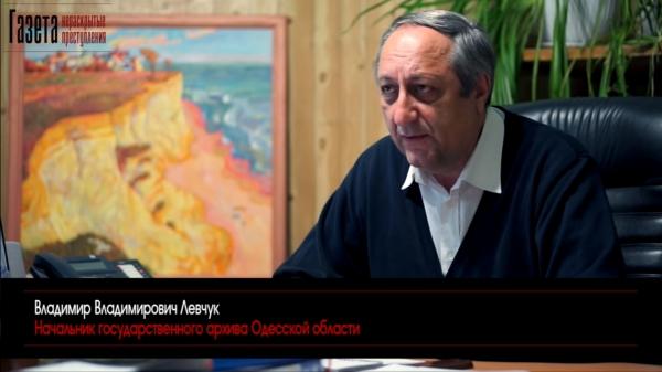 Владимир Владимирович Левчук поздравляет «Нераскрытые преступления»