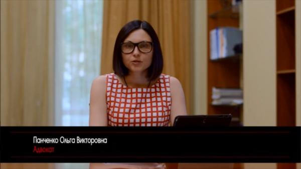 Комментарии адвоката Панченко О.В. на видеообращение Абрамова Ю.