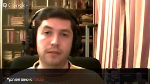 Professor Elbakyan E. S. examination of Alexander Neveev's activity