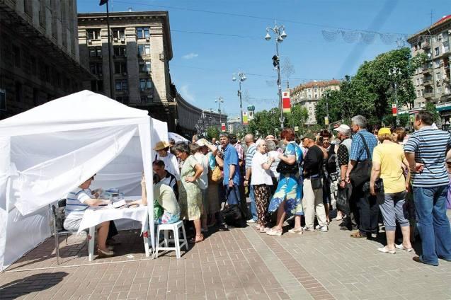 Badania wkierunku cukrzycy mieszkańców Kijowa na legendarnym Majdanie (2012)