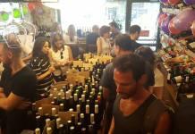 ג'יאקונדה יין בתל אביב