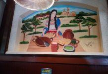 מסעדה מכסיקנית באטלנטה