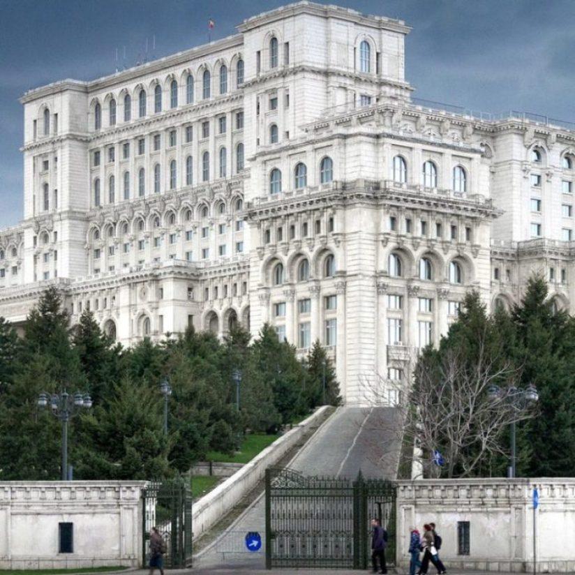 ארמון הפרלמנט בבוקרשט