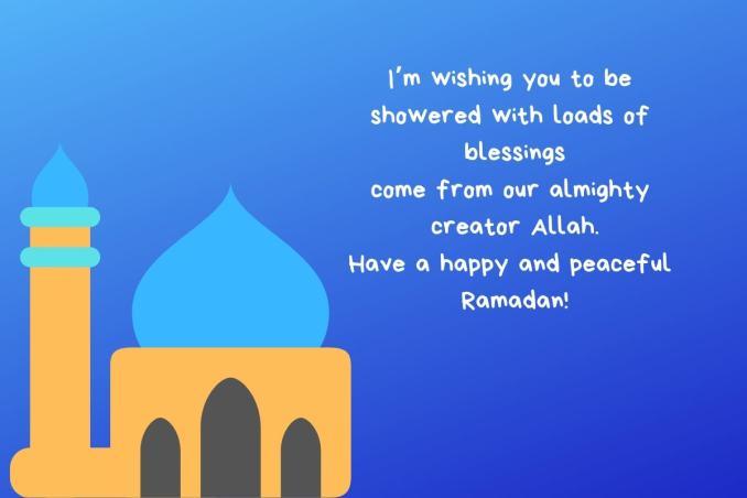 quotes of ramadan mubarak