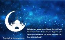 Eid Wishes for Boyfriend