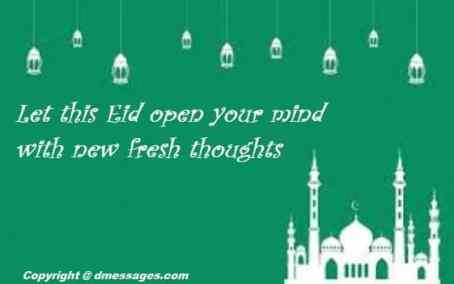 Happy Happy Eid Mubarak SMS