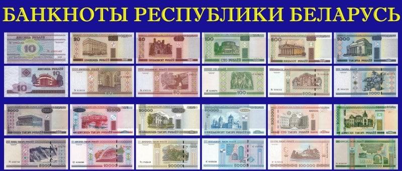 câștigați bani pe cursul de monedă electronică)