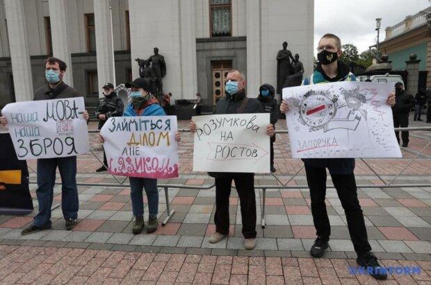 Митинг под Верховной Радой, фото: Укринформ