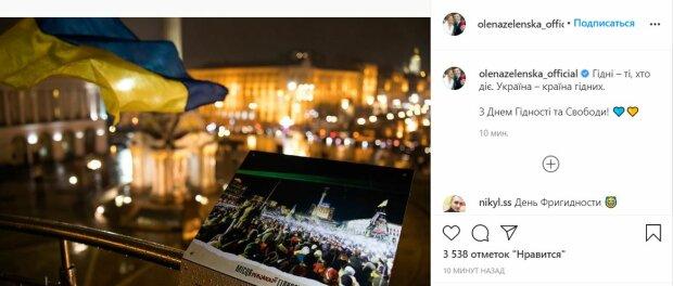 Публикация Елены Зеленской, скриншот: Instagram