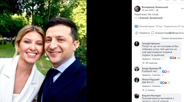 Vladimir Zelensky, Facebook - screenshot
