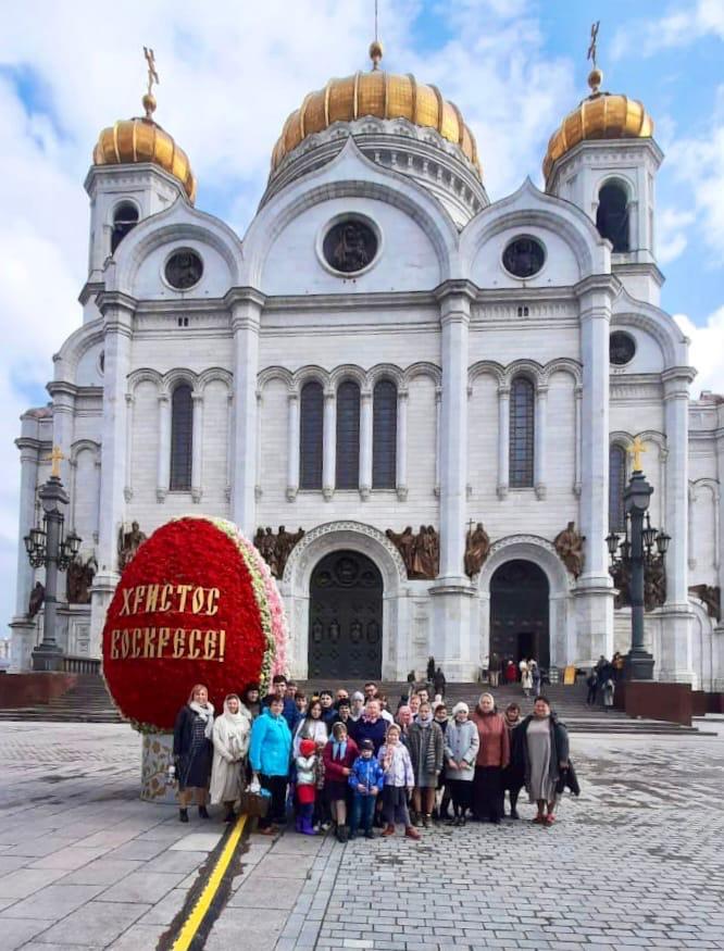 Паломничество к святыням Москвы