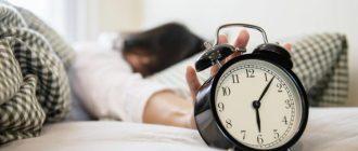 5 вещей, которые нельзя делать утром