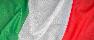 Самостоятельное путешествие по Италии: советы, маршруты