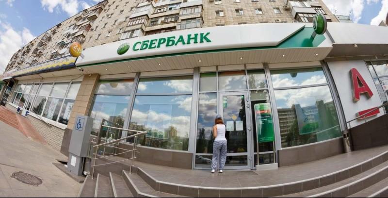 какой банк самый надежный по кредиту