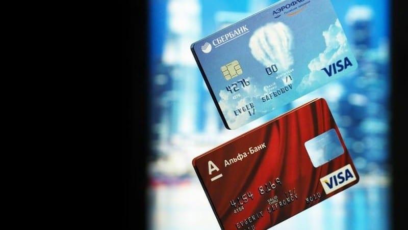 кредитная карта альфа банк комиссия за снятие наличных