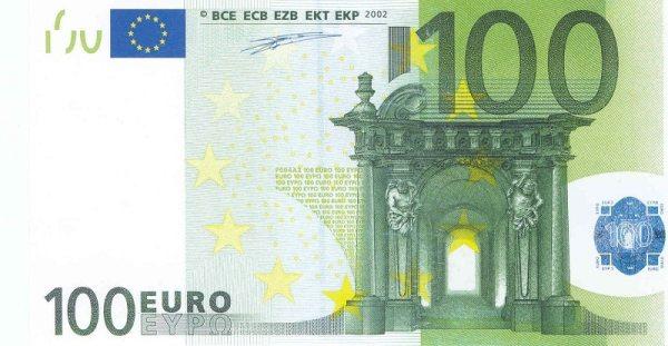 Номиналы купюр Евро: какие бывают, фото
