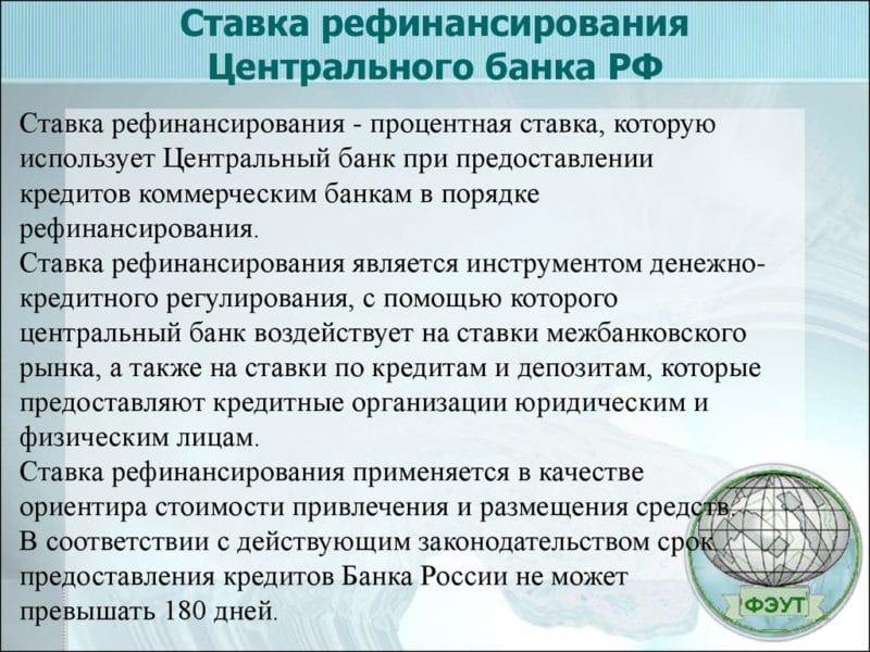 кс банк рефинансирование кредитов заявка онлайн на кредит наличными в банке русский стандарт