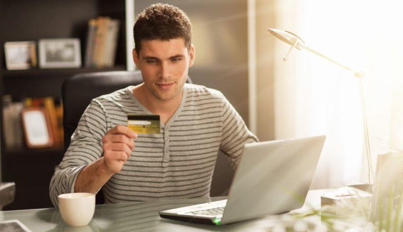 где можно получить кредит в 19 лет проценты по займу в 1с зуп