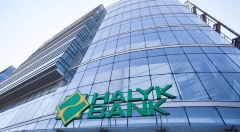 Как получить кредит в народном банке