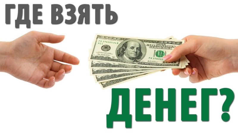 взять займ хоум кредит vzyat-zaym.su
