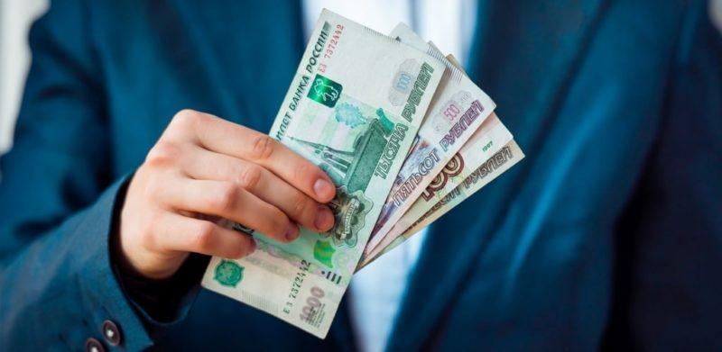 Как взять кредит в сбербанке онлайн заявка телефон