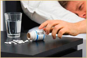 Какие таблетки выпить чтобы умереть