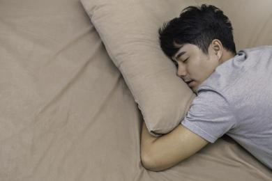 Japanese Pillow