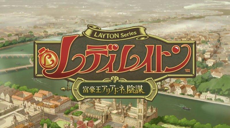 Lady Layton: The Conspiracy of King Millionaire Ariadne