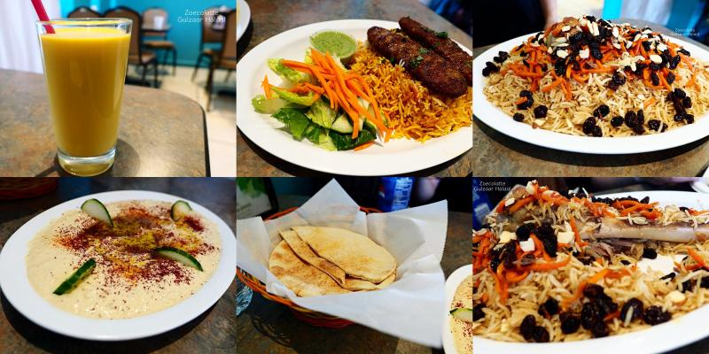 Hummus, Beef Kebab with Biryani Rice, Kabuli Pulao, Afghan Naan, Mango Lassi.