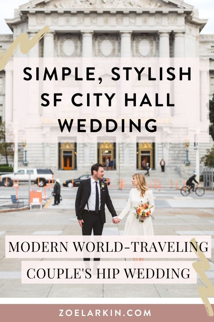 This hip, stylish couple opted for a simple introduction into married life by getting married at San Francisco City Hall. Their rotunda wedding ceremony was attended by just one guest: the bride's mom. They celebrated with simple pics of the couple candidly interacting and having fun with each other. Nothing too forced, just authentic love and the freedom to express it. Love City Hall weddings so much! | #sfcityhallphotographer #sfcityhallwedding #sfcityhall | Zoe Larkin Photography