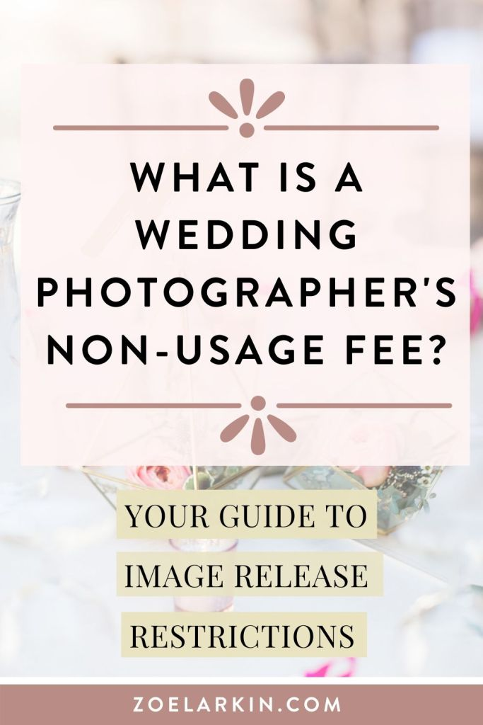 A non-usage fee (otherwise known as an image restriction fee, a release restriction, a loss-of-opportunity fee) is when a photographer charges you for restricting their use of their work, and thus losing valuable marketing opportunities they would derived from using your wedding photos to market to other potential clients. It may mean a different photographer who doesn't mind private portfolio pieces may be a better fit. #weddingphotography #wedding #photographybusiness | Zoe Larkin Photography