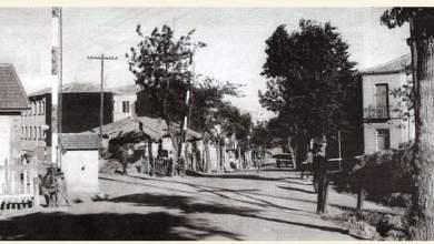 """Photo of """"Vivir la ciudad"""", la historia del Barrio II"""